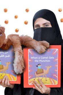 Maitha Al Khayat, story
