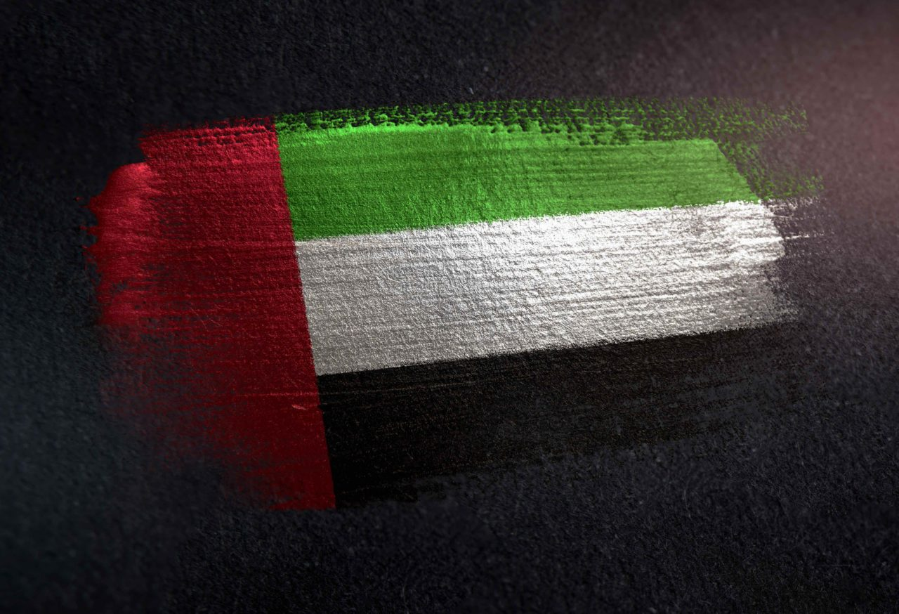Made in the UAE