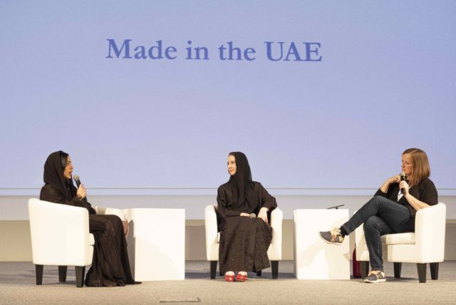 Made in the UAE festival