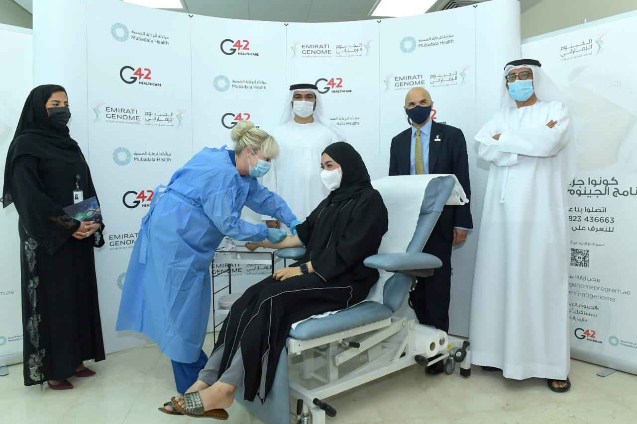 Emirati Genome Program